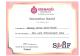 泰國大會特別獎