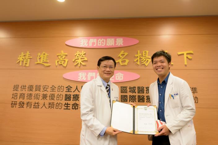 105 學年度優秀實習醫學生