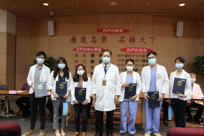 108學年度優秀實習醫學生(20200522)