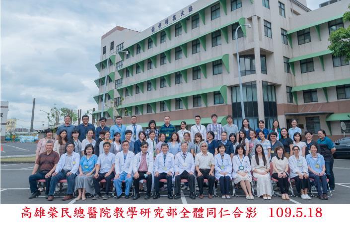 109年教研部同仁合影
