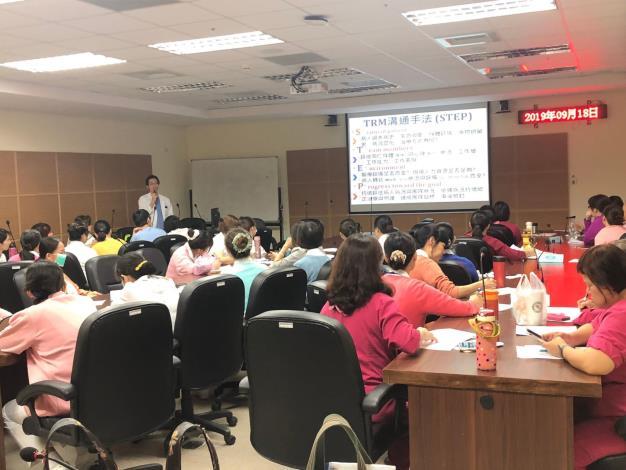 108年擬真教案訓練課程(1080918護理部)