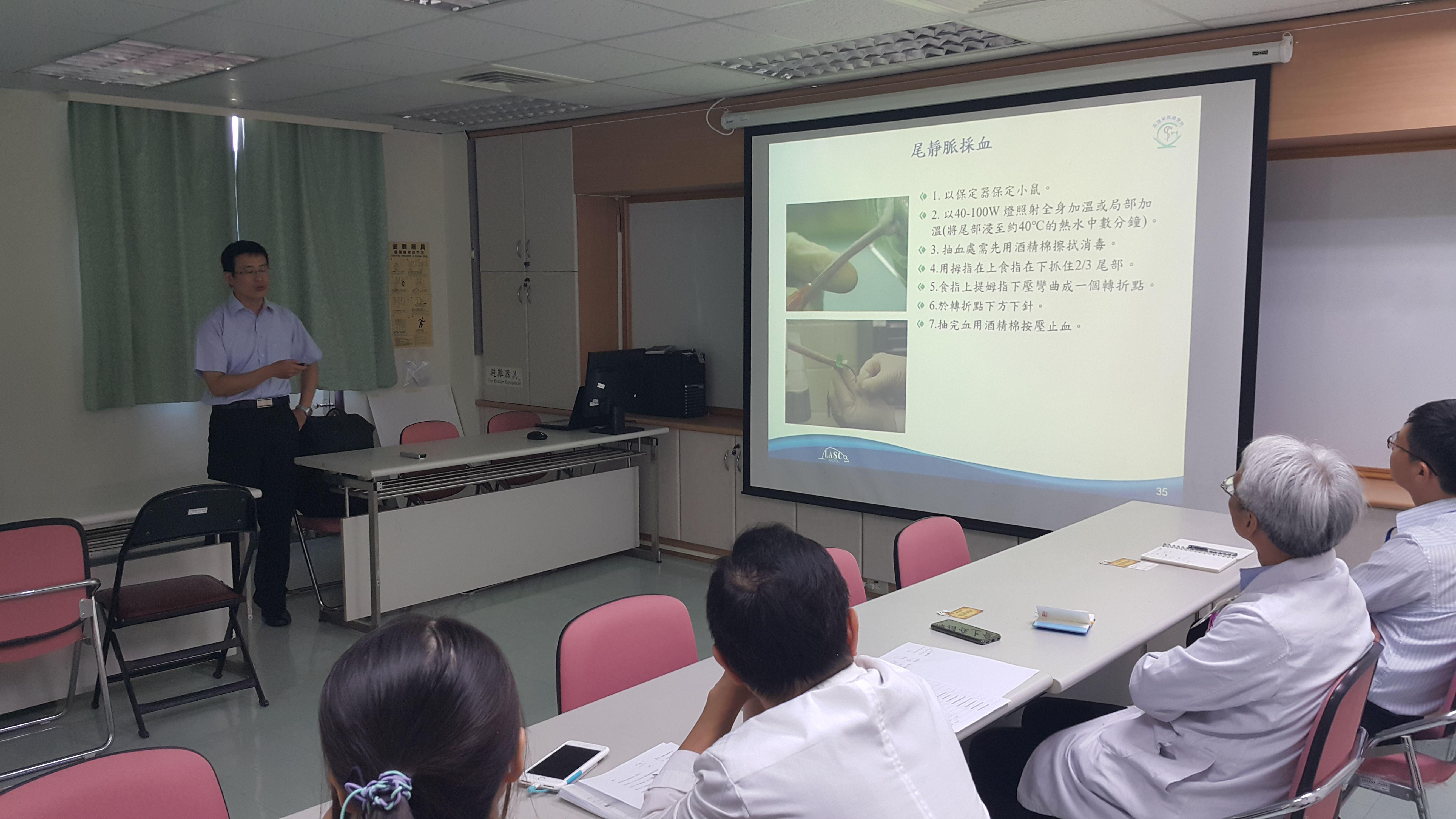 實驗動物採血課程(圖片)