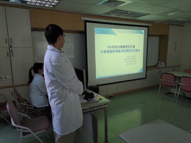 20210507 林萱醫師 x 游勝傑老師