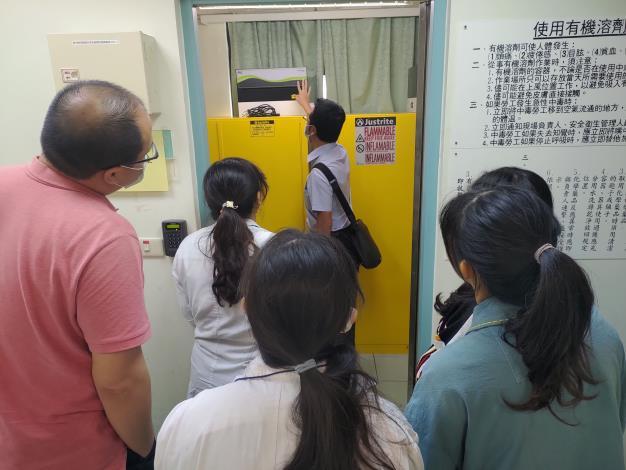 20201223 化學品安全儲存櫃教育訓練