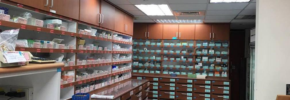 急診藥局(圖片)