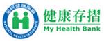 全民健康保險-健康存摺(圖片)