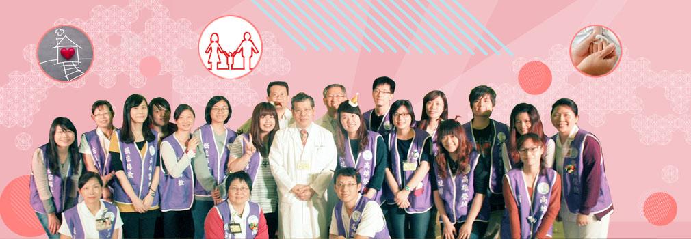 癌症防治中心(圖片)