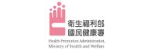 衛生福利部國民健康署(圖片)