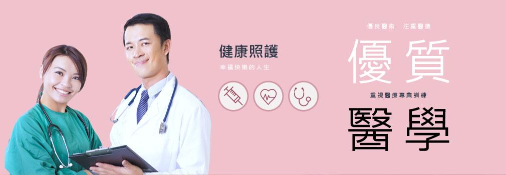 高雄榮民醫院教學研究專區(圖片)