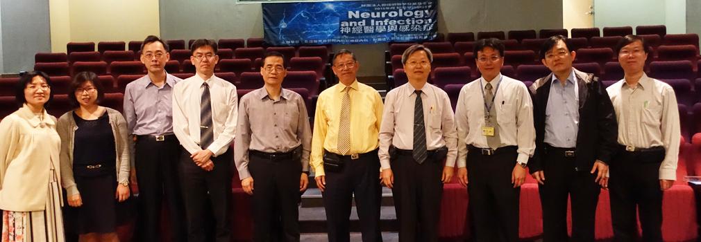 2015年神經醫學感染症研討會(圖片)