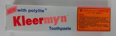 品名:潔明牙周專用牙膏
