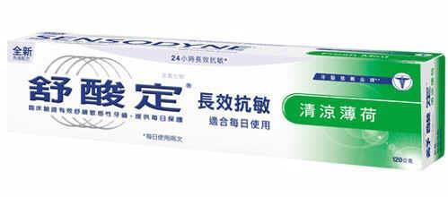 品名:舒酸定清涼薄荷配方 (綠)