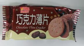 品名:福義軒巧克力薄片