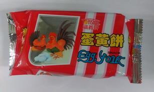 品名:福義軒蛋黃餅