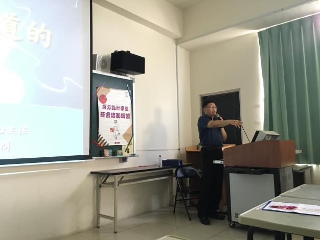 東方設計學院菸害防制研習