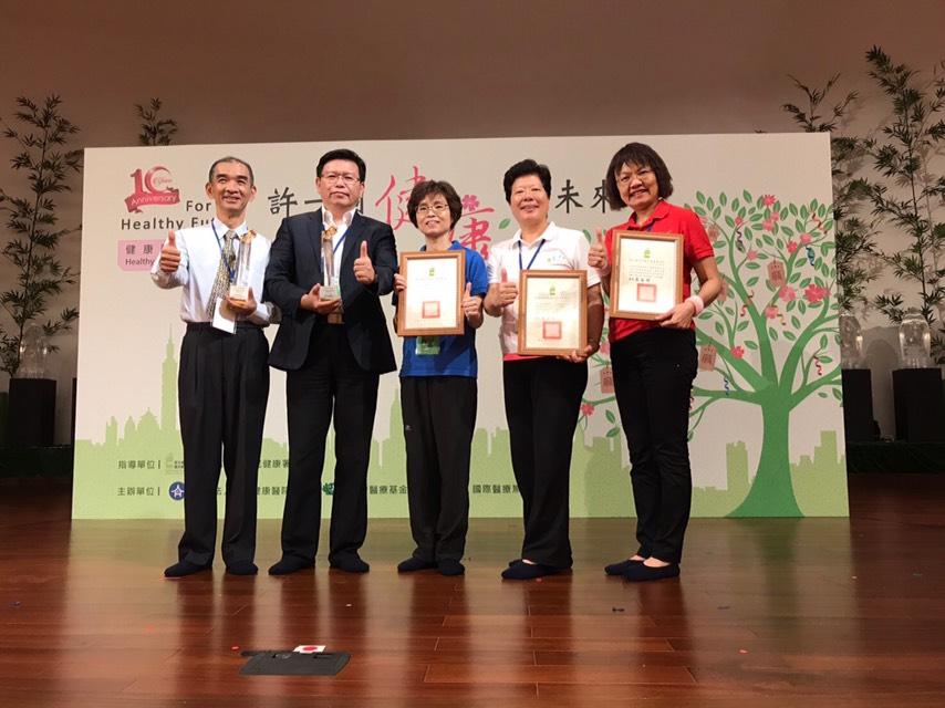 衛生福利部國民健康署-創意計畫頒獎典禮