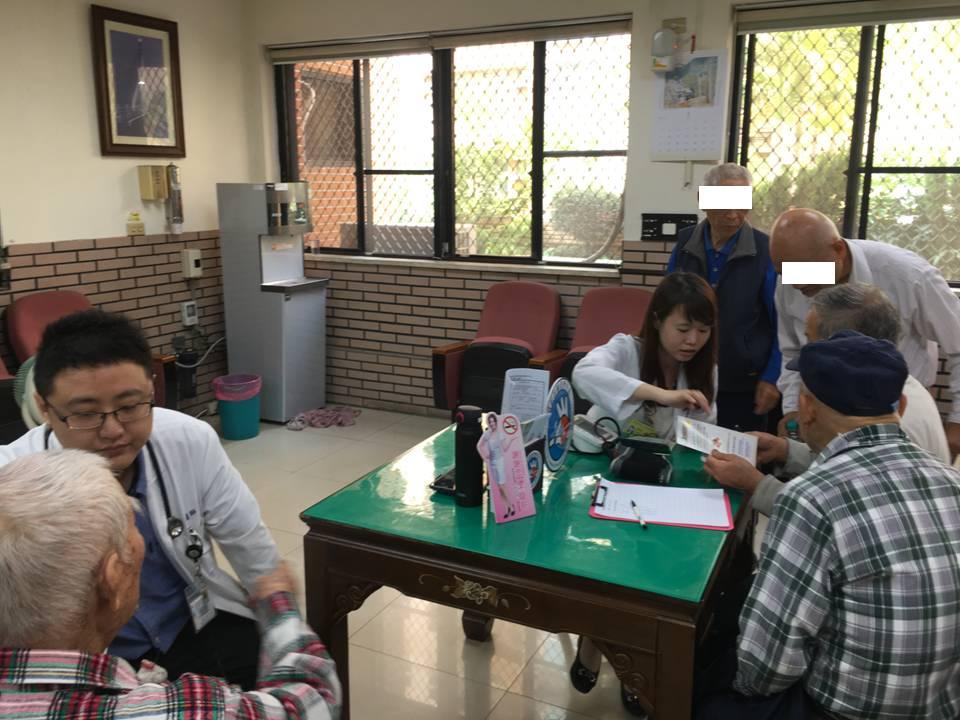 鳳山榮民服務處戒菸及醫療諮詢