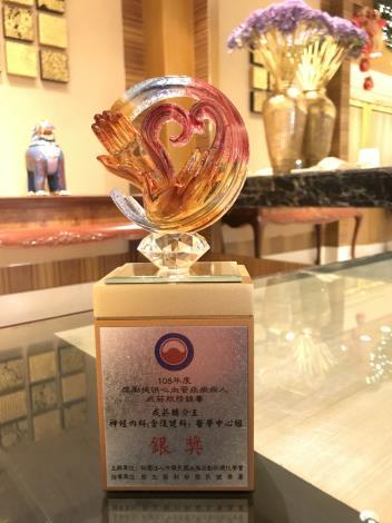 社團法人中華民國血脂及動脈硬化學會-108年度獎勵提供心血管疾病...