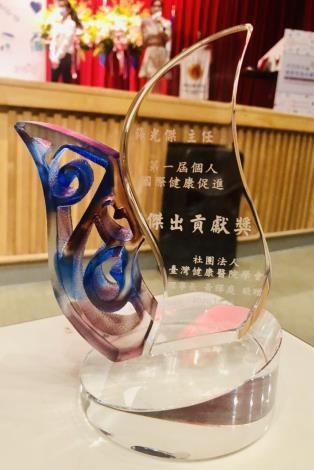 社團法人臺灣健康醫院學會-第一屆個人國際健康促進 -薛光傑主任