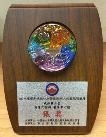 社團法人中華民國血脂及動脈硬化學會-109年度獎勵提供心血管疾病...