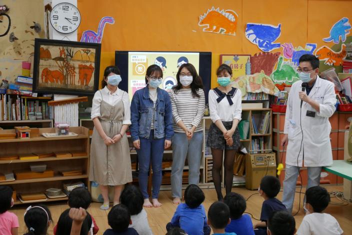 新冠病毒幼兒園宣導
