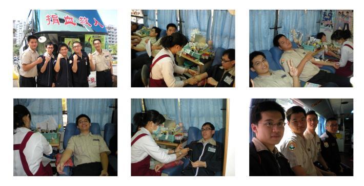 捐血公益  日期:99/01/20