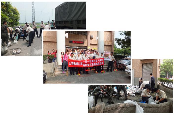 協助社區環境清潔活動  日期:101/09/05