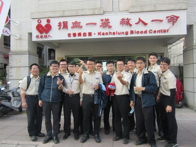 捐血公益  日期:106/02/13