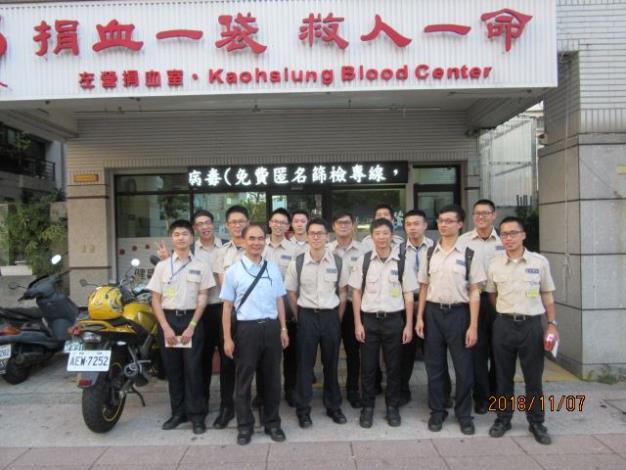 捐血公益 日期:107/11/09