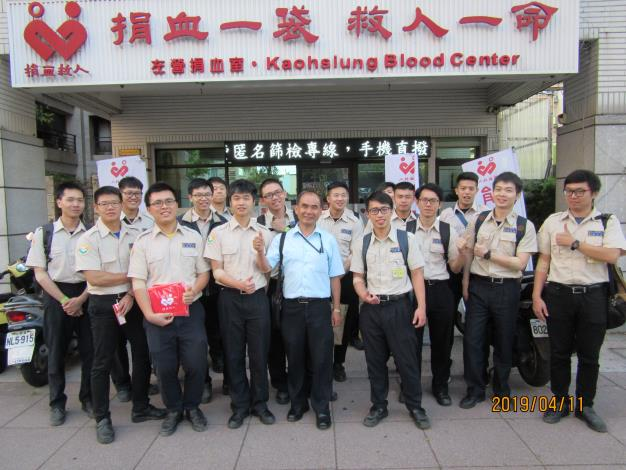 捐血公益 日期:108/04/11