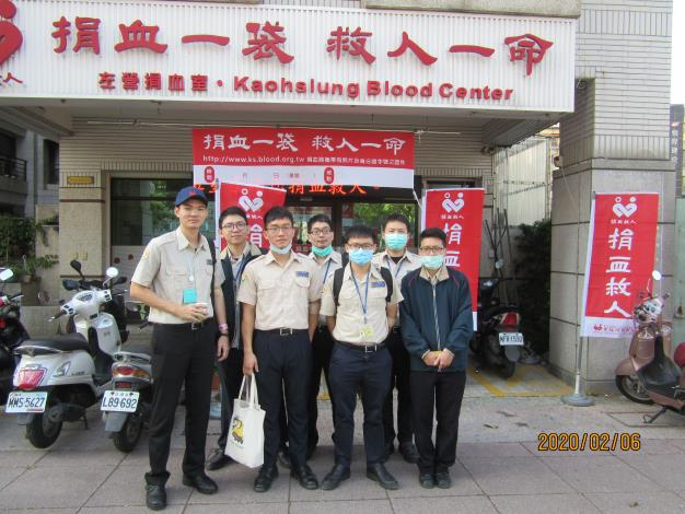 捐血公益 日期:109/02/07
