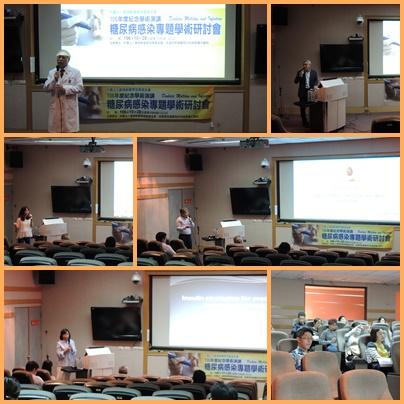 106年10月糖尿病感染專題演講紀念學術研討會(圖片)