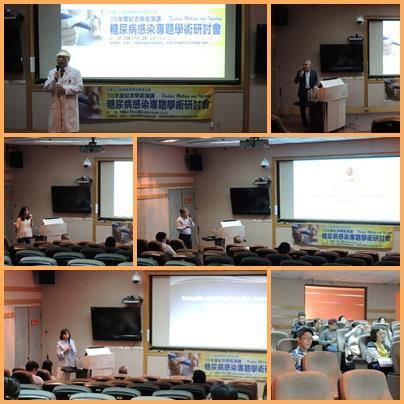 106年10月糖尿病感染專題演講紀念學術研討會