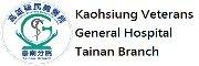 Tainan Branch(Image)