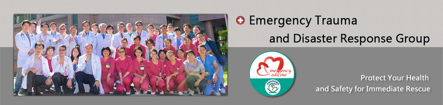 Emergency Trauma and Disaster Response Team(Image)