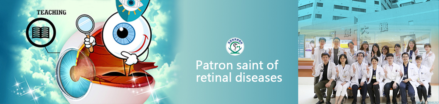 Patron saint of retinal disease(Image)