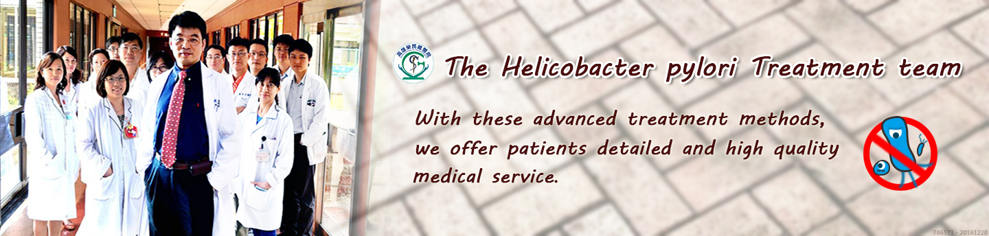The Helicobacter pylori treatment team(Image)