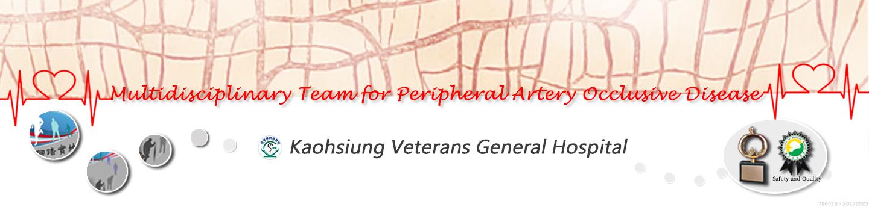 Multidisciplinary team for peripheral artery occlusive disease(Image)