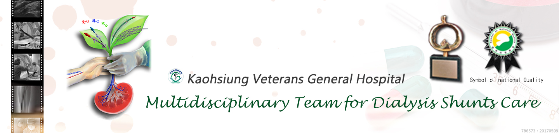 Multidisciplinary team for dialysis shunts care(Image)