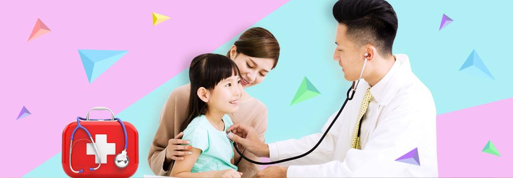 醫管部績效管理組(圖片)