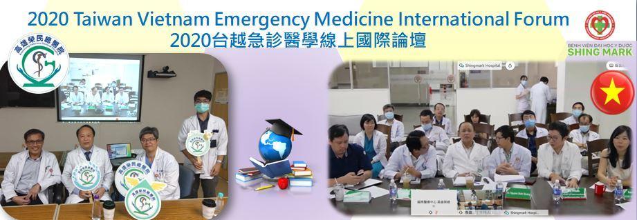 急診研討會(圖片)