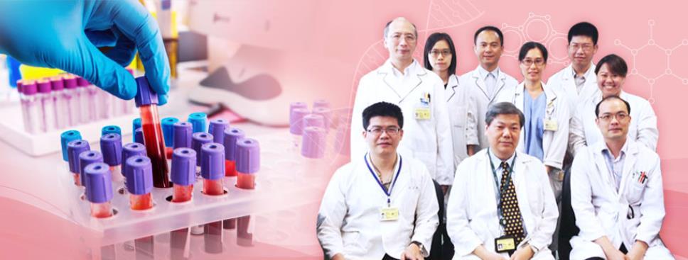 血液腫瘤科(圖片)