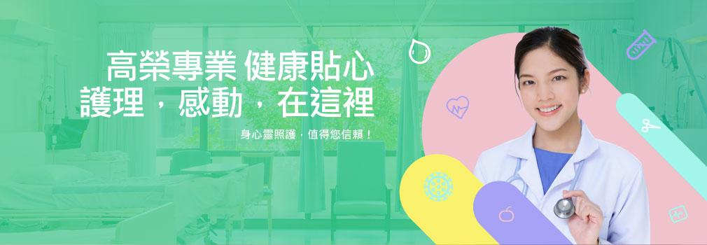 職能醫學中心(圖片)