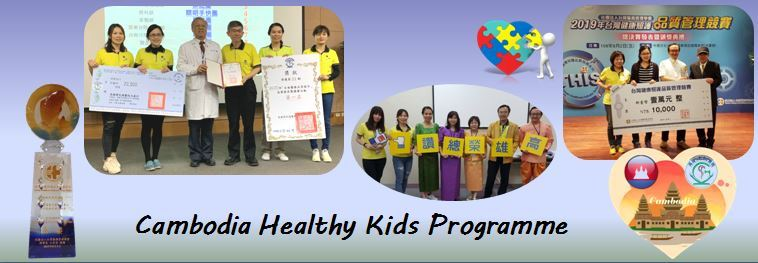 Cambodia Healthy Kids Programme(Image)