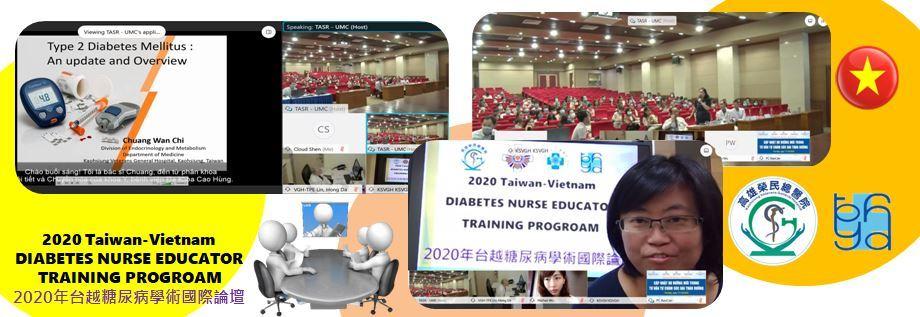 2020 Taiwan-Vietnam DIABETES NURSE EDUCATOR TRAINING PROGROAM(Image)