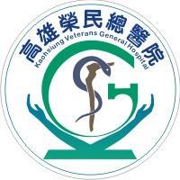 高雄榮民總醫院院徽(詳細設計說明如下)
