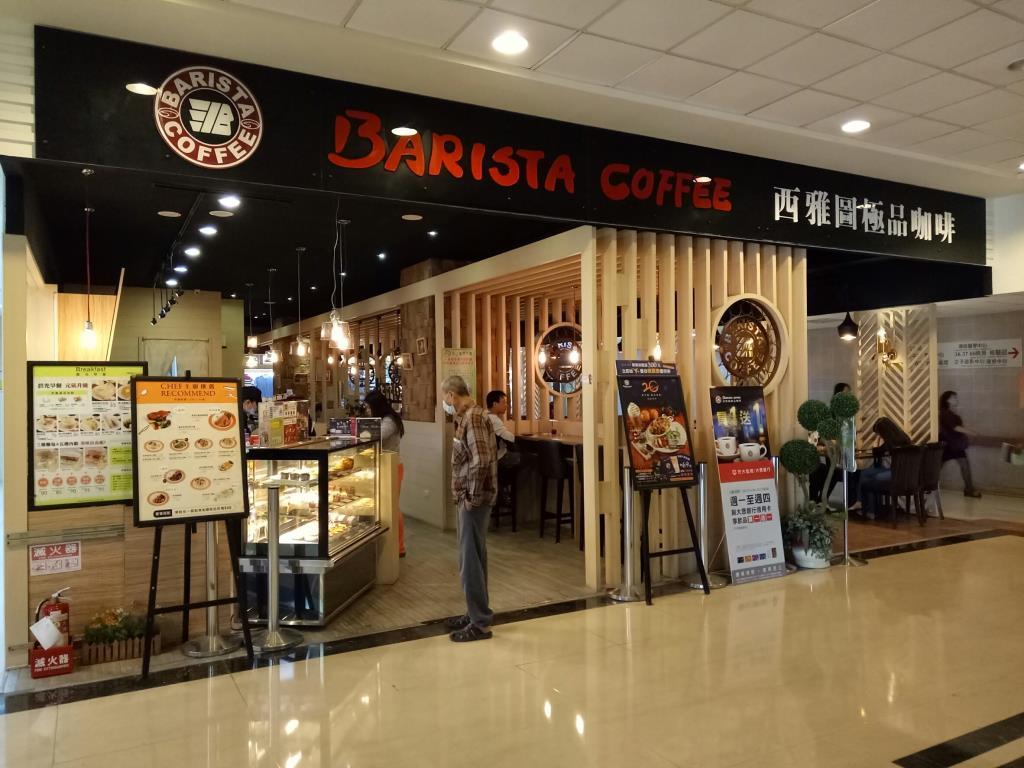 西雅圖極品咖啡環境照