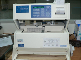 Advanced Osmometer 3900