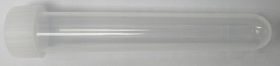重金屬專用白蓋酸洗PP管