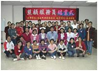 支援臺南縣市榮服處舉辦之各項活動醫療救護工作